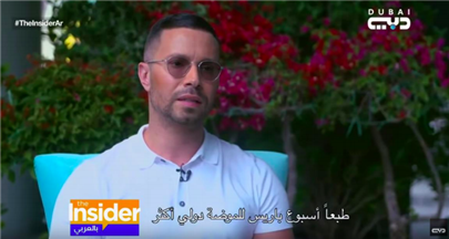 dubai-tv-the-insider-interview