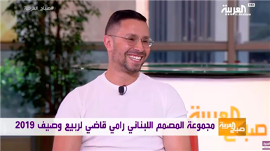 alarabiya-interview
